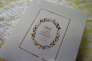 DSC01948 のコピー.jpg