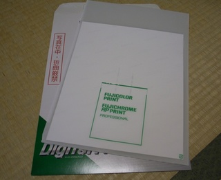 R0012725-2.jpg